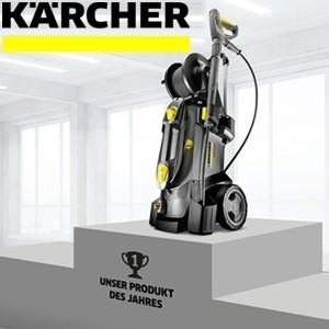 kaercher_produktdesjahres_news_blog5b30de720acb5